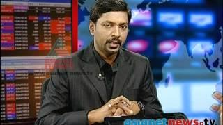 Market Watch 8th Feb 2014 Part 1 മാര്ക്കറ്റ് വാച്ച്