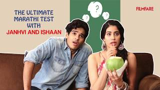 The ultimate language test | Marathi to Hindi | Ishaan Khatter and Janhvi Kapoor | Filmfare