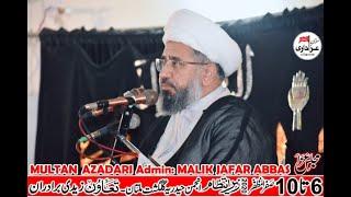Allama Muhammad Amin Shaheedi II Majlis10 Safar 2020 II  Imam Bargha Haideria Gulgasht Multan