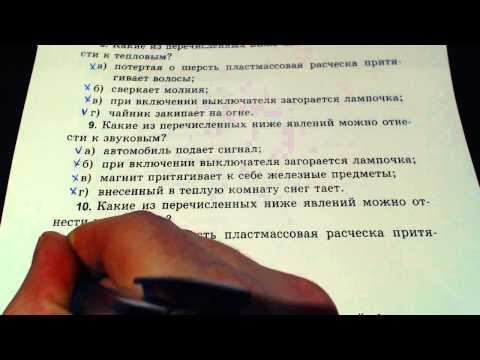 Учеба в таблицах - Таблицы по Биологии - Gdz-