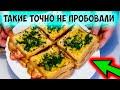 Горячий бутерброд с сыром ветчиной и яйцом простой быстрый и вкусный бутерброд на завтрак