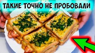 Горячий бутерброд с сыром, ветчиной и яйцом. Простой, быстрый и вкусный бутерброд на завтрак