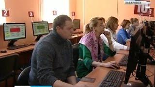 Вести-Хабаровск. Первый экзаменационный класс ГИБДД