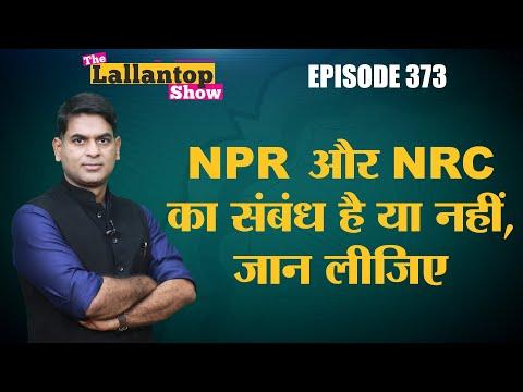 NPR-NRC: National Population