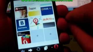 Установка Опера на Android. Opera Андройд Інструкція