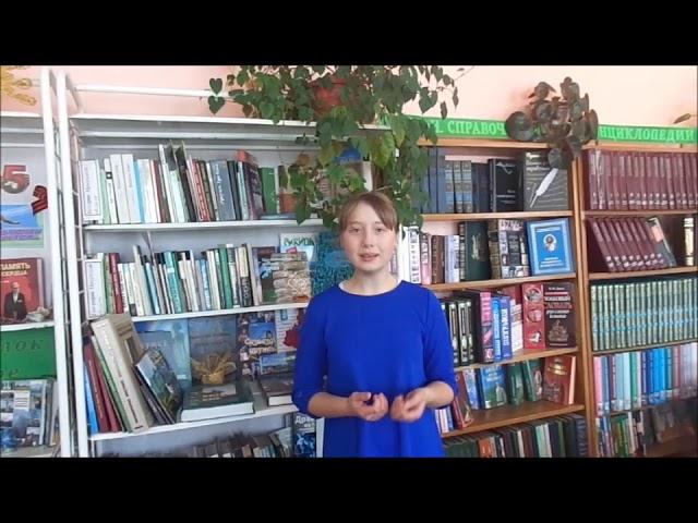 Изображение предпросмотра прочтения – ВероникаБолотина читает произведение «Летний вечер» А.А.Блока