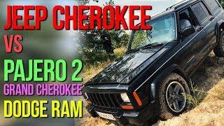 Jeep CHEROKEE против всех! #SRT