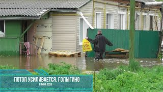 Потоп усиливается. Высота воды чуть ниже пояса (рост мужчины на превью - выше двух метров)