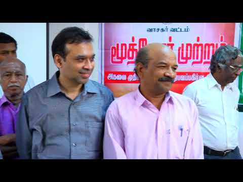dr s ramasamy explain about eecp treatment in district central library trichy part 7
