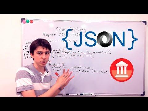 JSON формат - Delphi Russian Tutorial #1