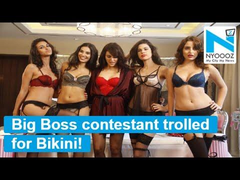 Mandana Karimi trolled for posing in Bikini during Ramzan Mp3