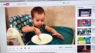 Как вставить видео с Ютуб на форум