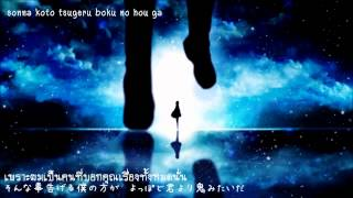 [Thai Sub&Romaji] Hide and Seek【Amatsuki Cover】