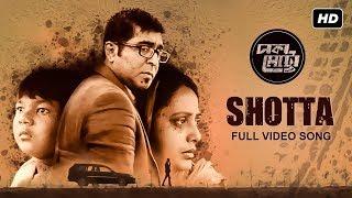 Shotta | Dhaka Metro Official Theme Song | Adit Rahman | Towfique Ahmed | Hoichoi | SVF Music