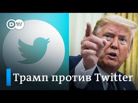 Закроет ли Дональд Трамп социальные сети?