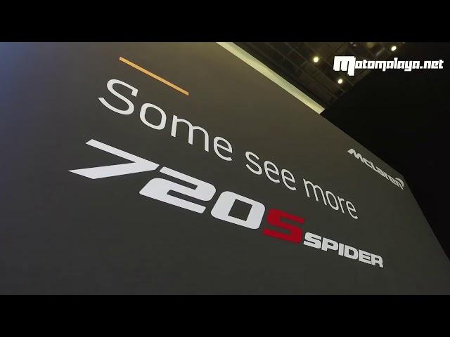 McLaren 720S Spider | 720HP - RM1.28 Juta