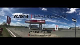 Видеонаблюдение для стройки / Камеры RVi(, 2018-07-30T14:01:32.000Z)