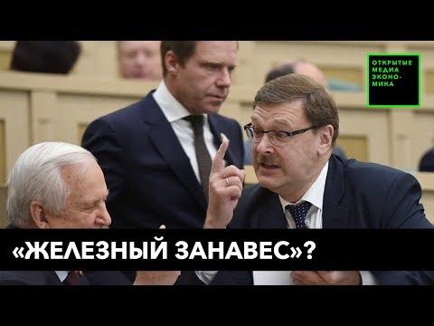 Депутаты хотят усложнить выезд россиян за рубеж
