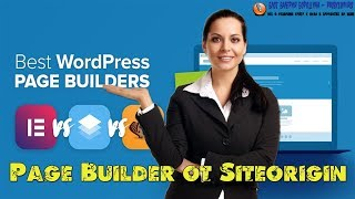 SiteOrigin Page Builder - Визуальный редактор WordPress