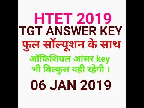 HTET 2019 TGT ANSWER KEY