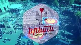 Sport of Yerevan