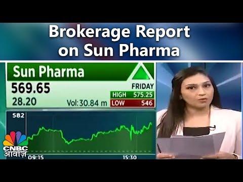 Brokerage Report on Sun Pharma | Market Countdown | 26th Feb 2018 | CNBC Awaaz