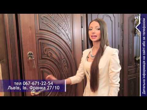 Двери входные,окна металопластиковые,двери деревянные на bronja.com.ua