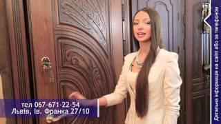 Двери входные,окна металопластиковые,двери деревянные на bronja.com.ua(Двери разные металические, деревянные, бронированные! Окна метало-пластиковые разных размеров, решотки..., 2016-02-01T16:06:17.000Z)