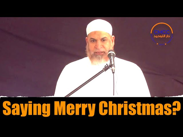 Saying Merry Christmas?
