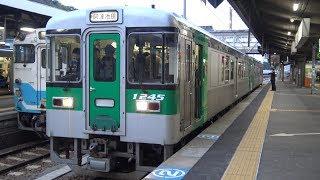 【4K】JR徳島線 普通列車1200形気動車 徳島駅発車