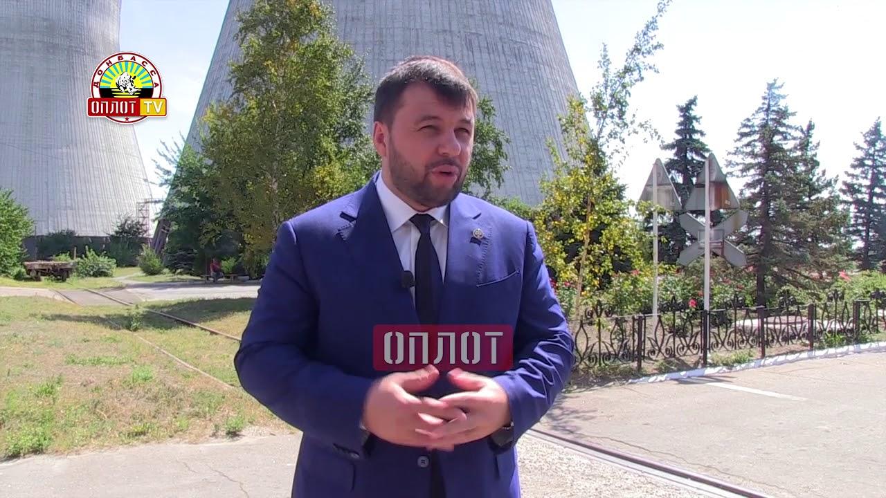• Энергетикам вручены членские билеты «Донецкой Республики»
