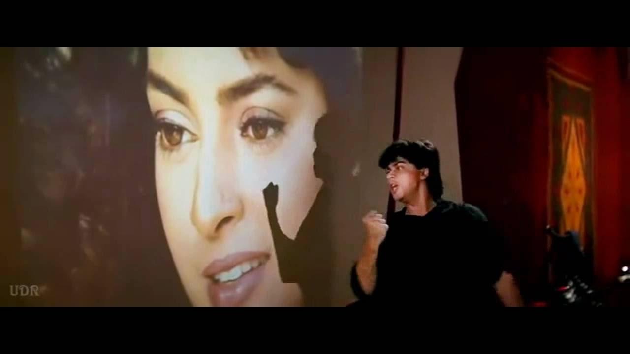 Jaadu teri nazar | Cover by Amit Agrawal | Karaoke | Udit