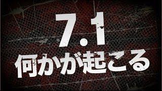 牙狼〈GARO〉と新日本プロレス 夢の共演! クリエイター雨宮慶太が生み...