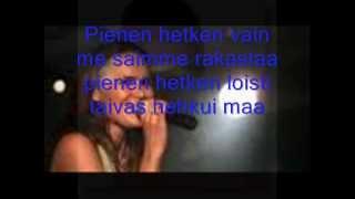 Anne Mattila - Pienen hetken (Lyrics)