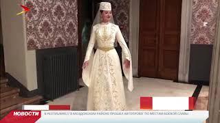 Изольда Гогичаева представила в Италии новую коллекцию аланского костюма