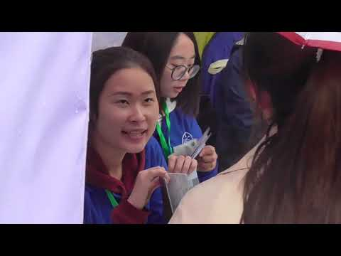 The 4th International Cultural Festival of Chongqing University