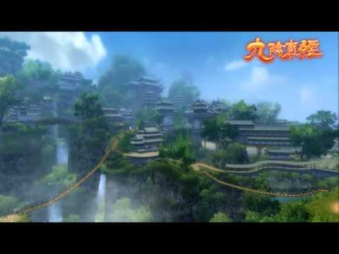 【九陰真經online】 音樂串燒/合集 - YouTube