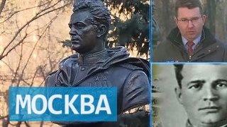 В Москве открыли памятник генералу Черняховскому