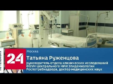 Рост числа зараженных коронавирусом отчасти связан с появлением новых тест-систем - Россия 24