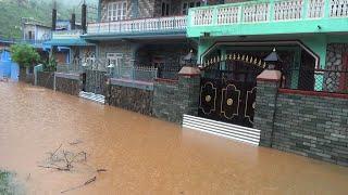 छोरेपाटनमा दर्जनौ घरहरु यसरी डुबे Chhorepatan Flood