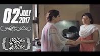 Meri Kahani Meri Zabani - SAMAA TV - 02 July 2017