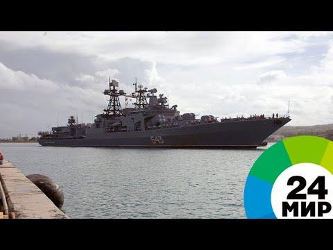 Во Владивостоке ликвидирован пожар на корабле «Маршал Шапошников» - МИР 24