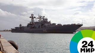У Владивостоці ліквідована пожежа на кораблі «Маршал Шапошников» - СВІТ 24