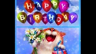 BEST HAPPY BIRTHDAY Поздравления с днем рождения