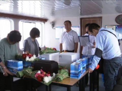 Nobel Laureate Liu Xiaobo Cremated in Shenyang