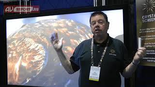 видео Типы проекционных экранов