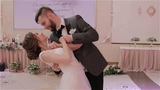 Свадьба Дмитрия и Татьяны