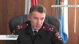 """Юрий Дёмин о """"живом щите"""" и не только..."""