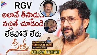 Director Teja Comments on RGV's GST   Sita Telugu Movie   Honestly Speaking With Journalist Prabhu