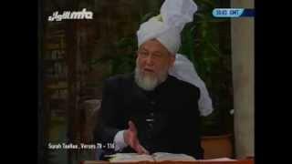 Tarjumatul Quran - Sura' Ta Ha: 78 - 105